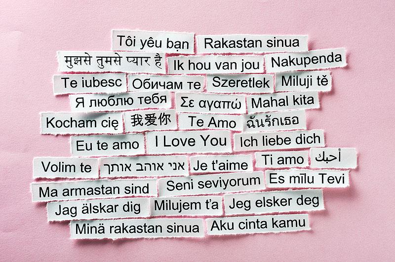 MLI_valentin_2_RZ